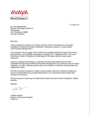 Avaya Letter of Compliance