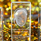 At the Call Center Guru  Awards, the virtual assistant from Speech Technology Center was recognized as  the best application of artificial intelligence