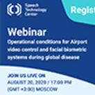 """Join us on webinar """"Operational conditions for Airport video control and facial biometric systems during global disease"""""""