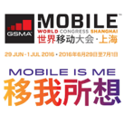STC innovations will take part in Mobile World Congress in Shanghai