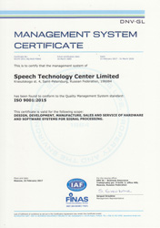 Speech Technology Center is ISO 9001:2015 certified