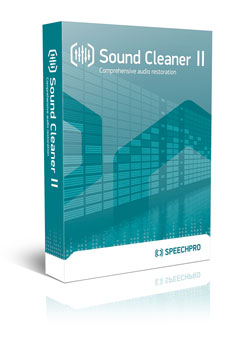 Sound Cleaner